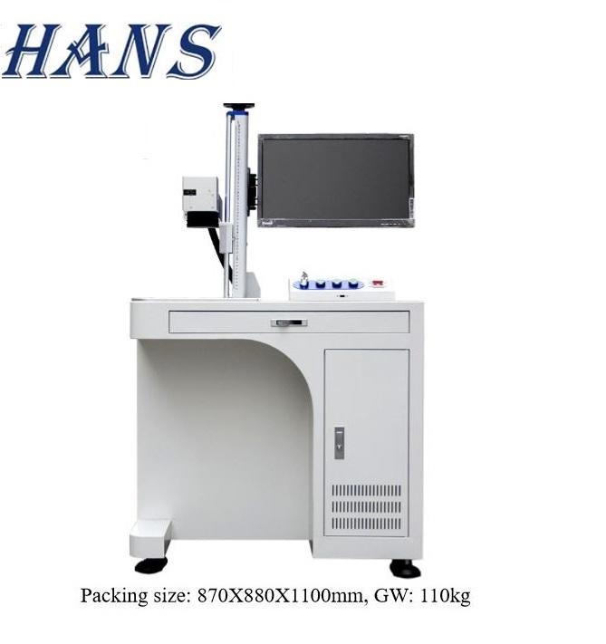 Máy marking laser fiber YLH-20L